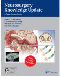 Neurosurgery Knowledge Update