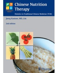 Chinese Nutrition Therapy
