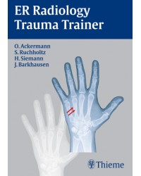 ER Radiology: Trauma Trainer DVD