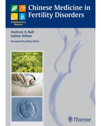 Chinese Medicine in Fertility Disorders