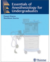 Essentials of Anesthesiology for Undergraduates