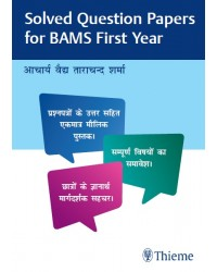 Solved Question Papers for BAMS First Year